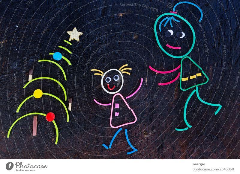 Gummiwürmer: Weihnachtsüberraschung Feste & Feiern Weihnachten & Advent feminin Kleinkind Mädchen Junge Frau Jugendliche Erwachsene Mutter Geschwister 2 Mensch