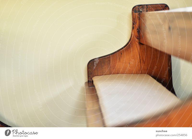 CHAMANSÜLZ | jetzt hilft nur noch beten ... Wand Religion & Glaube Holz braun Sitzgelegenheit Gebet Holzbank Kirchenbank Andachtsraum