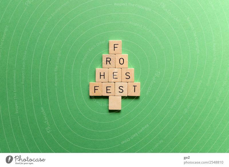 Frohes Fest Freizeit & Hobby Spielen Brettspiel Feste & Feiern Weihnachten & Advent Dekoration & Verzierung Zeichen Schriftzeichen ästhetisch einfach