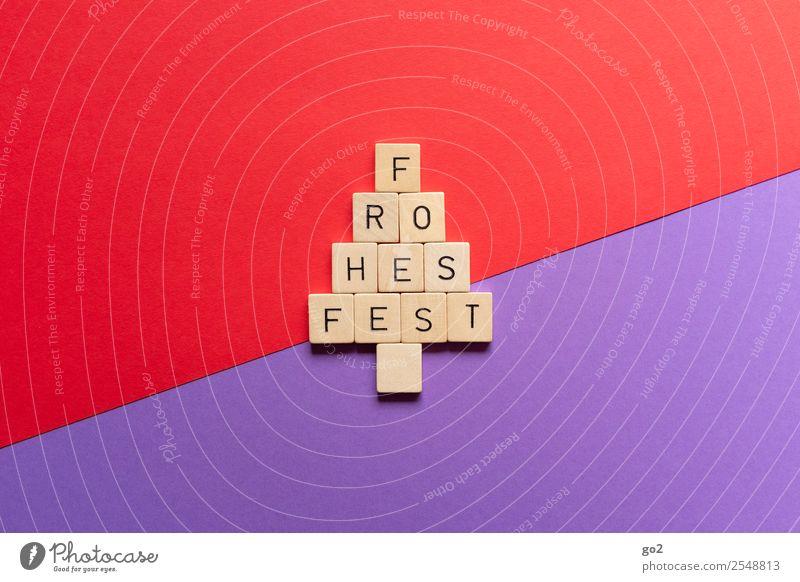 Frohes Fest rot/lila Freizeit & Hobby Brettspiel Häusliches Leben Feste & Feiern Weihnachten & Advent Schreibwaren Papier Dekoration & Verzierung Holz Zeichen