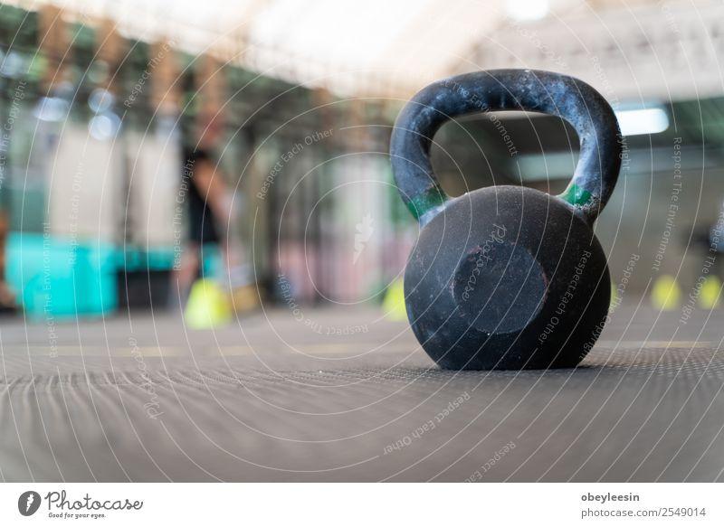 Lifestyle Erwachsene Sport Freizeit & Hobby Metall Aussicht Kraft Aktion Fitness stark Stahl Club Disco bauen horizontal Lichtschein