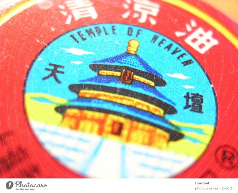 china tempel Farbe Asien China Dose Tempel