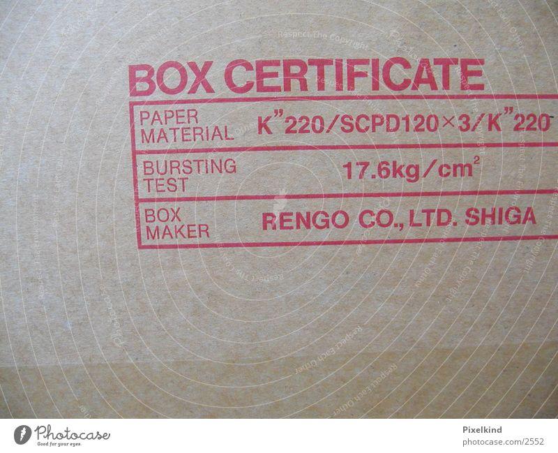 verpackung1 Papier Schriftzeichen Typographie Verpackung Fototechnik