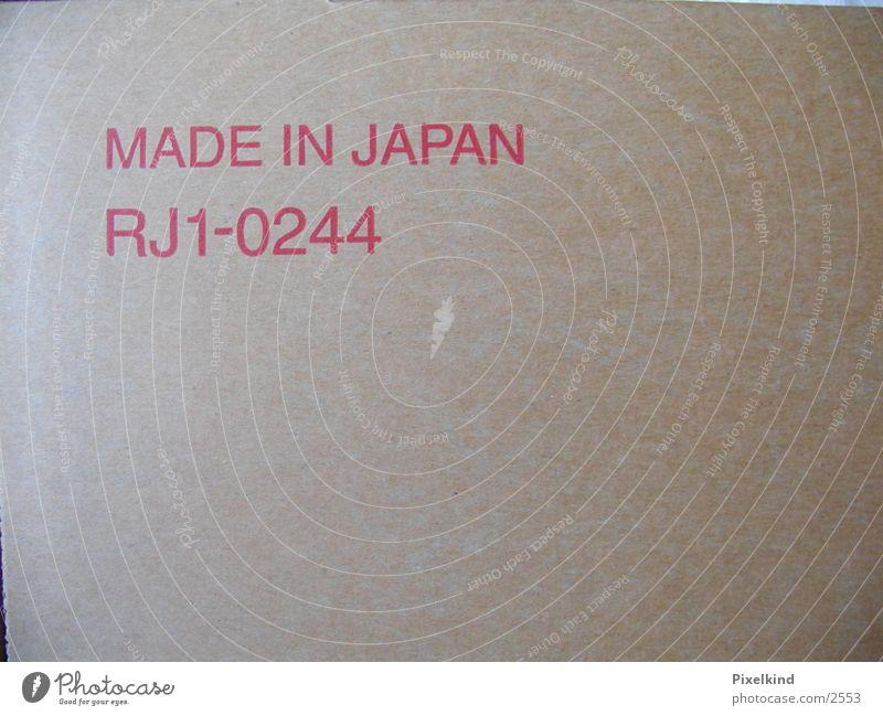 verpackung2 Papier Schriftzeichen Typographie Verpackung Fototechnik