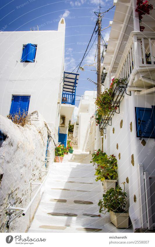 Mykonos Street Himmel Ferien & Urlaub & Reisen blau Haus Lifestyle Wand Tourismus Mauer Stein Fassade Ausflug Freizeit & Hobby Treppe Insel Abenteuer laufen