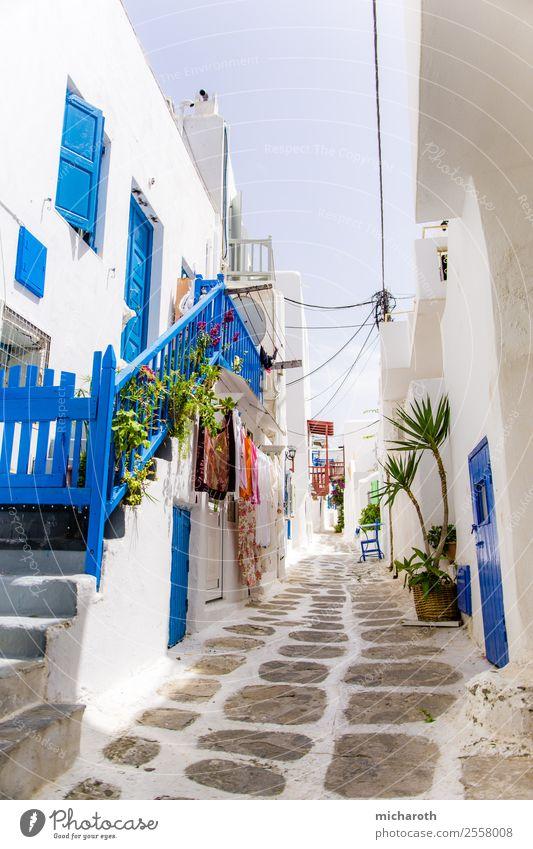 Mykonos Street Ferien & Urlaub & Reisen Sommer blau Sonne Haus Architektur Wand Holz Gebäude Kunst Tourismus Mauer Stein Fassade Ausflug Treppe
