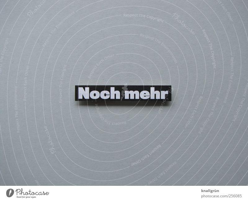 Noch mehr weiß schwarz Gefühle grau Schilder & Markierungen Schriftzeichen Kommunizieren Wunsch viele Handel eckig Gier Hemmungslosigkeit