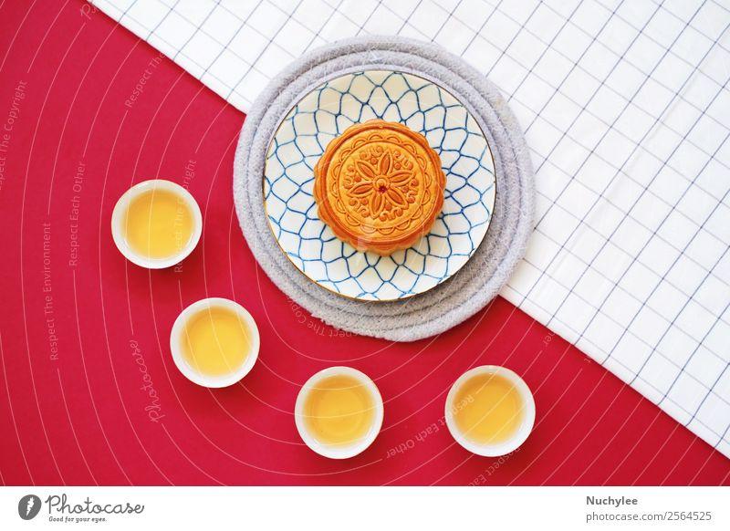 Flacher Streifen von chinesischem Mondkuchen Dessert Tee Stil Design Glück schön Dekoration & Verzierung Feste & Feiern Kunst Kultur Mode frisch heiß trendy