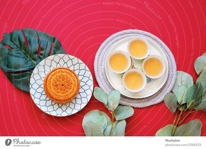 Flacher Streifen von chinesischem Mondkuchen Dessert Tee Stil Design Glück schön Dekoration & Verzierung Feste & Feiern Kunst Kultur Pflanze Mode frisch heiß