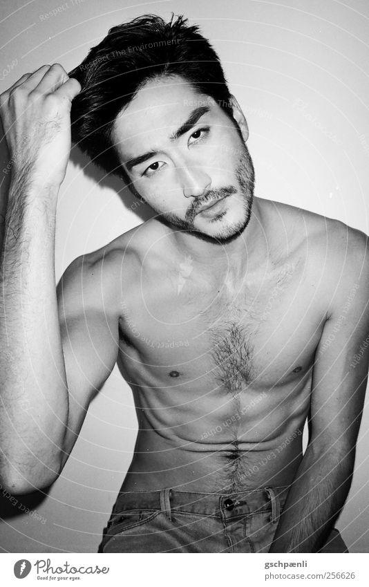 APT BW 2 maskulin Homosexualität Junger Mann Jugendliche Erwachsene Körper Kopf Haare & Frisuren Gesicht Bart Brust Arme Hand 1 Mensch 18-30 Jahre 30-45 Jahre