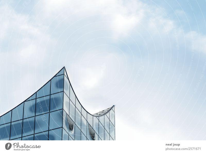 Elbphi Shape Himmel Stadt braun Fassade modern elegant Glas Kultur ästhetisch fantastisch groß einzigartig Neugier Sehenswürdigkeit Wahrzeichen Stahl