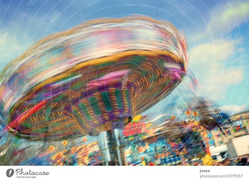 Nichts zu verlier'n Freude Freizeit & Hobby Feste & Feiern Oktoberfest Jahrmarkt drehen schaukeln Fröhlichkeit mehrfarbig Stimmung Glück Tatkraft Leidenschaft