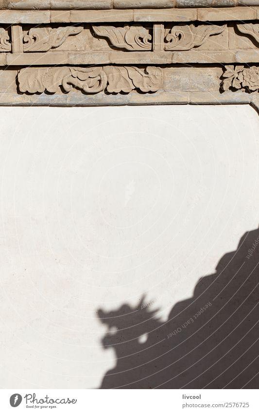 Schatten des Drachens an der chinesischen Wand Tourismus Kunst Landschaft Himmel Park Stadt Gebäude Architektur Mauer Fassade Denkmal Einsamkeit Frieden China