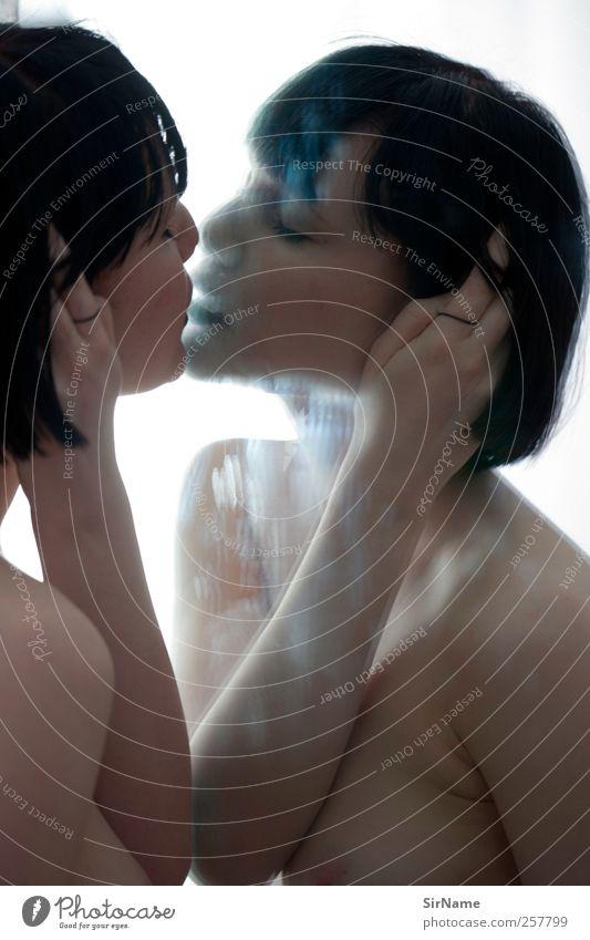183 [surface] schön Spiegel Model Junge Frau Jugendliche Mensch 2 18-30 Jahre Erwachsene Balletttänzer schwarzhaarig Leidenschaft Verliebtheit Erotik Lust Sex