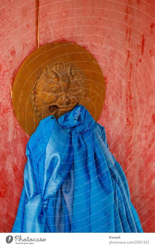 buddhistische Tür, badain miao Haus See Gebäude Architektur Straße Holz Schnur rot China badain jaran blaue Schleife wüst Tarim Xinjiang uigur Asien