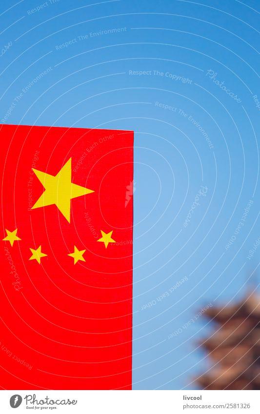 Chinesische Flagge, Zhangye Landschaft Himmel Stadt Platz Gebäude Architektur Denkmal Fahne rot weiß Farbe zhangye chinesische Flagge Stern Großstadt China wüst