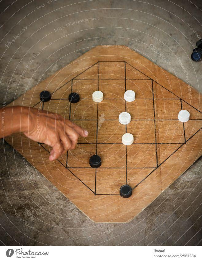 Schachspiel - Philippinen Erholung Spielen Brettspiel Insel Tisch Entertainment Hand Kultur Platz Holz Bildung Dame-Spiel Asien Pazifik Holztisch Glücksspiel