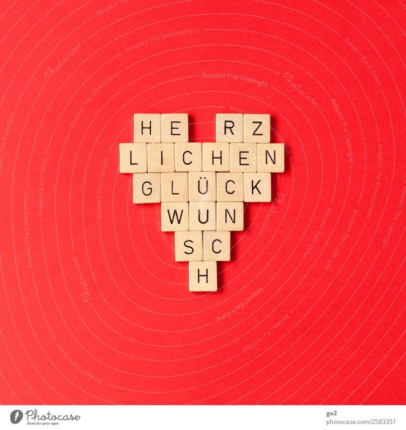 Herzlichen Glückwunsch! rot Freude Holz Liebe Gefühle Feste & Feiern Spielen Freundschaft Zufriedenheit Dekoration & Verzierung Schriftzeichen Geburtstag