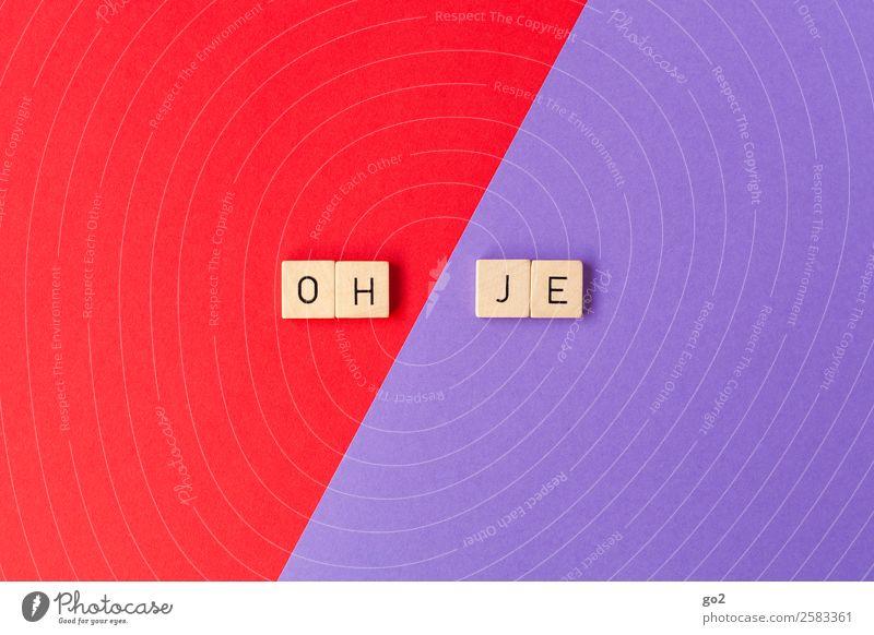 Oh je! rot Spielen Schriftzeichen Kommunizieren Papier violett Überraschung Irritation Sorge Erschöpfung erstaunt Enttäuschung Misserfolg Redewendung Ärger