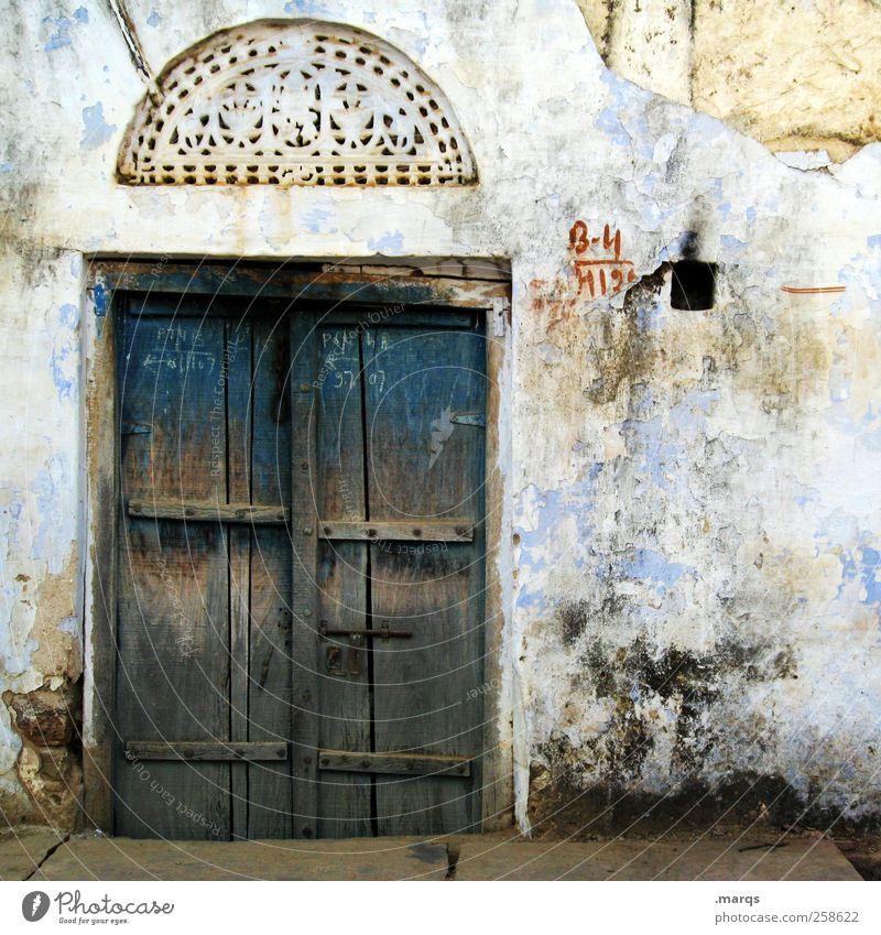 Access alt blau weiß schön Ferien & Urlaub & Reisen Ferne Wand Architektur Mauer Tür dreckig Fassade Armut Tourismus kaputt Lifestyle