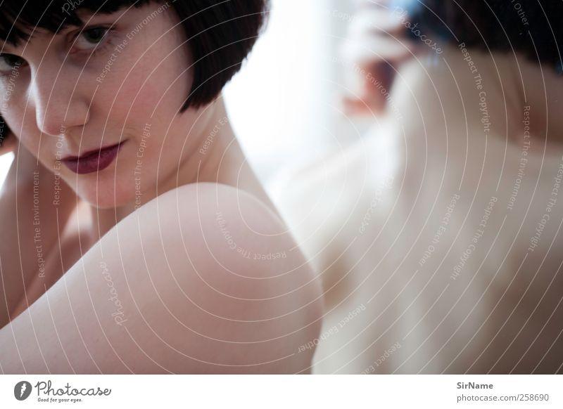 195 [your gaze] Mensch Jugendliche Stadt schön Erwachsene Liebe Erotik nackt elegant einzigartig Romantik 18-30 Jahre beobachten berühren nah Spiegel