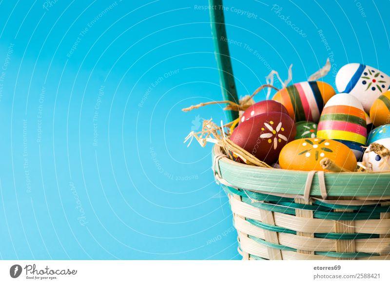 Ferien & Urlaub & Reisen Farbe Blume Hintergrundbild Feste & Feiern Dekoration & Verzierung Ostern Tradition Ei Feiertag festlich Korb Gast gebastelt