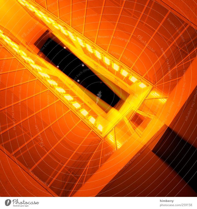 mordor Technik & Technologie Kunst Kunstwerk Architektur Stadt Haus Bauwerk Gebäude Mauer Wand Fassade außergewöhnlich Coolness einzigartig modern wild gelb