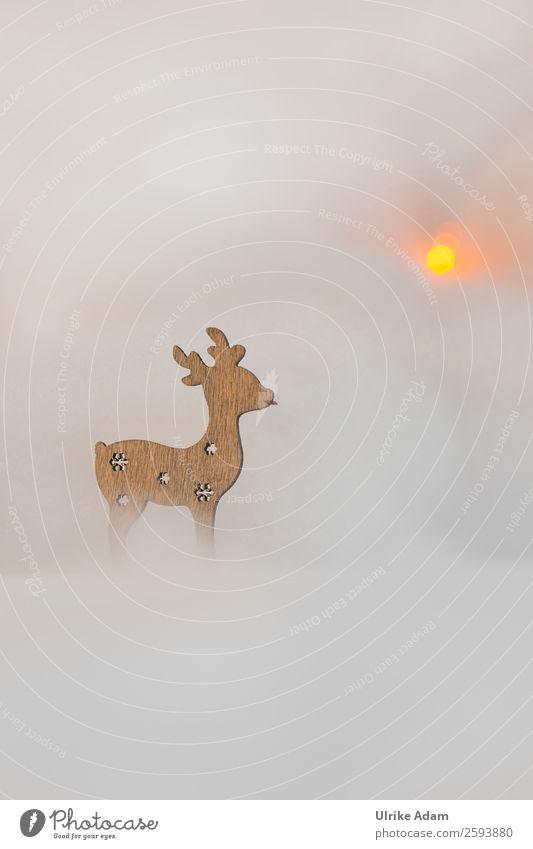 Holzfigur Hirsch - Weihnachten Stil Design Wellness Postkarte Weihnachten & Advent Feste & Feiern Spielzeug Watte Dekoration & Verzierung Kitsch Krimskrams