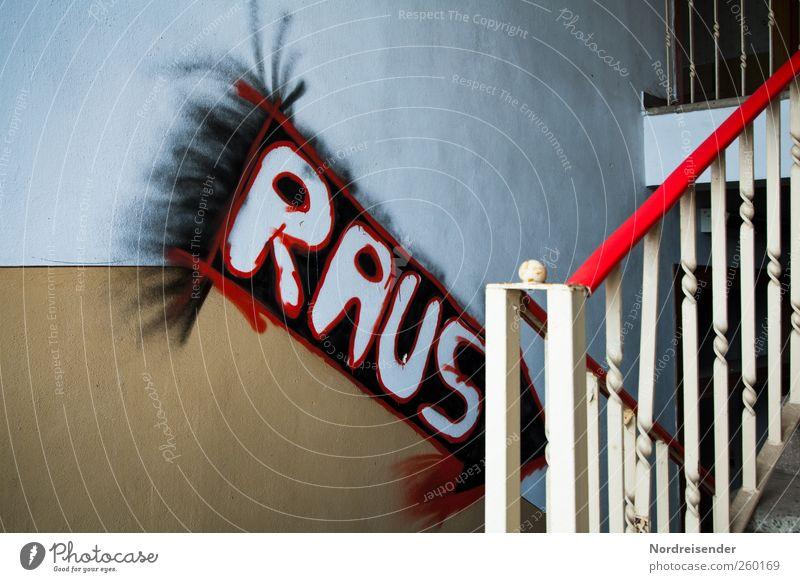 Ablehnungsschacht Stadt Freude Farbe Haus Leben Wand Graffiti Architektur Wege & Pfade Mauer Gebäude Linie Raum Innenarchitektur Schilder & Markierungen Treppe