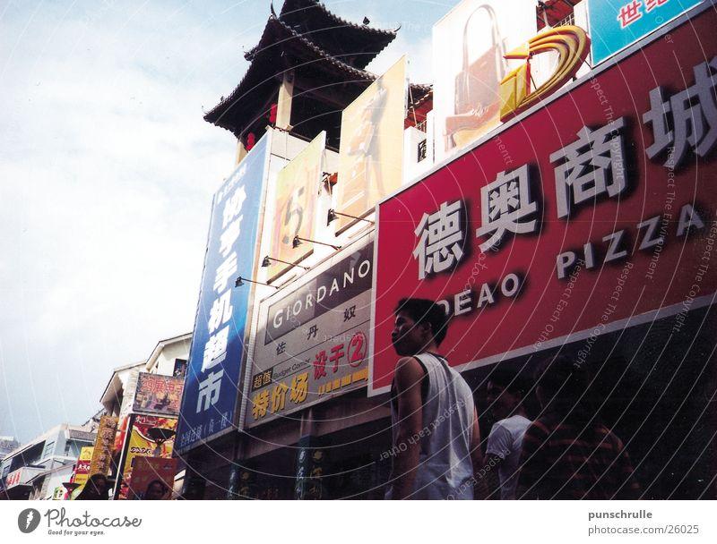 shenzhen2 Asien China Hongkong Stadt Schriftzeichen Erfolg Straße