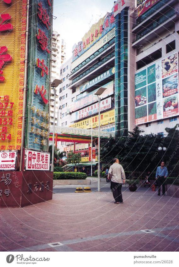 shenzhen1 Asien China Hongkong Stadt Schriftzeichen Erfolg Straße