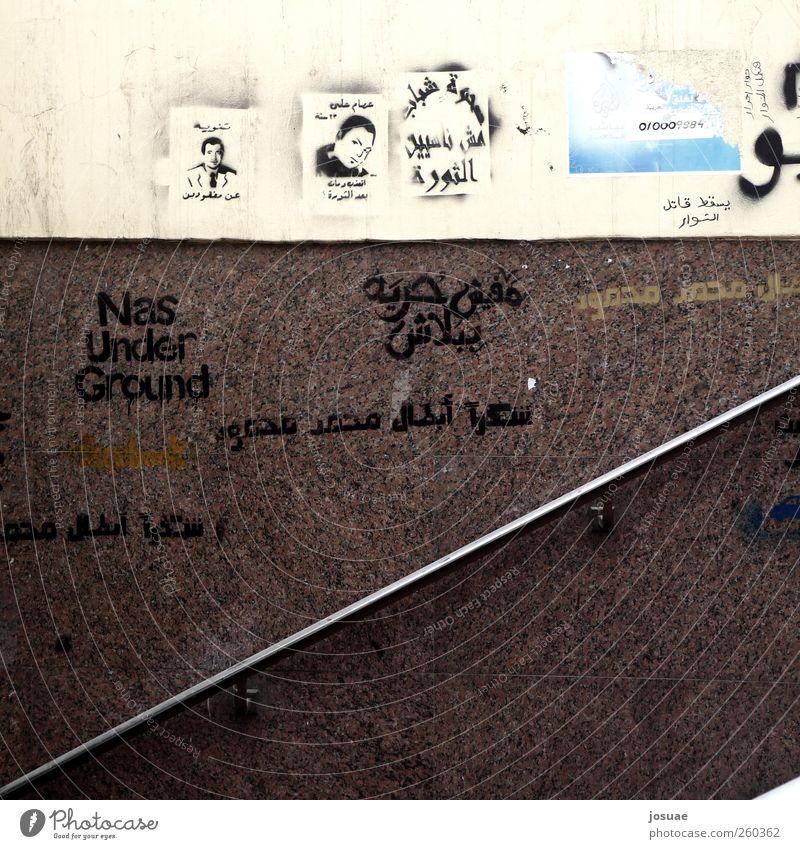 Stairs To A Revelolution Abenteuer Städtereise Treppe Wand Kunst Maler Kunstwerk Jugendkultur Kairo Tahrir Platz Zeichen Graffiti chaotisch Freiheit Krise