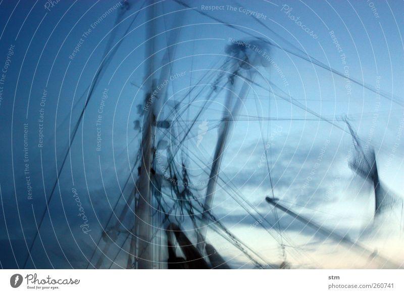 deep blue [beyond the sea 29] Himmel Natur Meer Wolken Umwelt Wasserfahrzeug Zufriedenheit Netz Schönes Wetter Gleichgewicht Wirtschaft Mast Fischereiwirtschaft Fischerboot