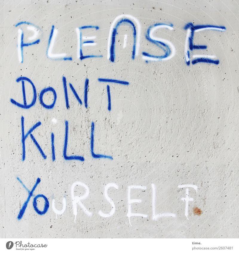Empathie Stadt Graffiti Wand Mauer Stein Angst Schriftzeichen Schilder & Markierungen Hinweisschild Beton Hilfsbereitschaft Hoffnung Information Todesangst