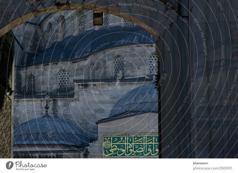 blau rot gelb Architektur Religion & Glaube Gebäude Kunst gold historisch Tradition Ornament Istanbul Islam Moschee Türken ornamental