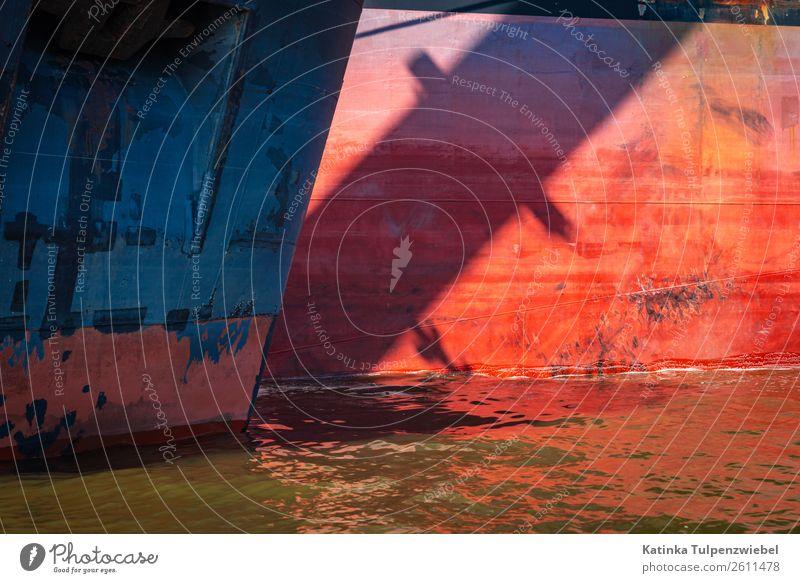 Zwei Containerschiffe im Hamburger Hafen (Detailaufnahme) Industrie Güterverkehr & Logistik Business Wasser Stadt Verkehr Schifffahrt Öltanker Anker Seil Metall