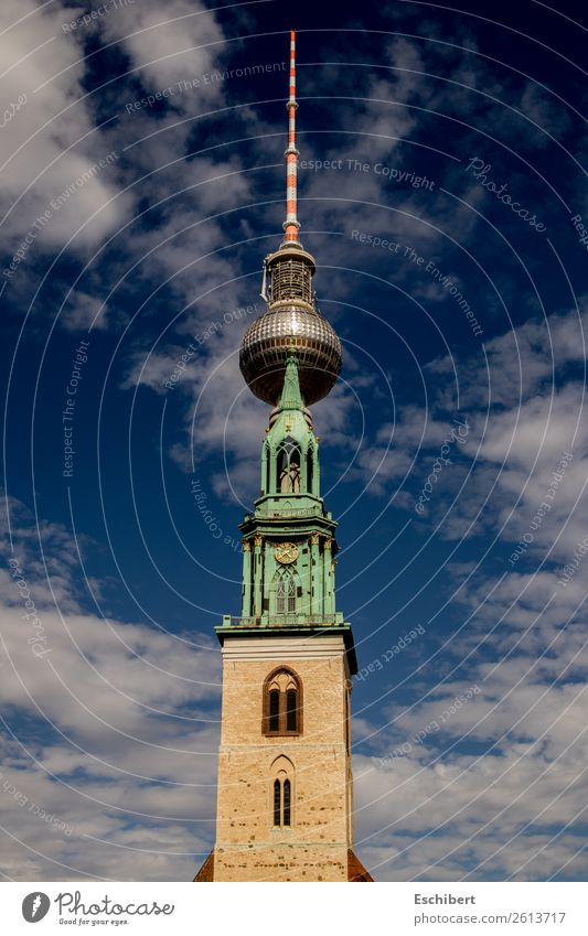 Fusion der Giganten Himmel Ferien & Urlaub & Reisen blau Stadt grün weiß Wolken Architektur Tourismus Stein Ausflug Metall modern Kirche Technik & Technologie