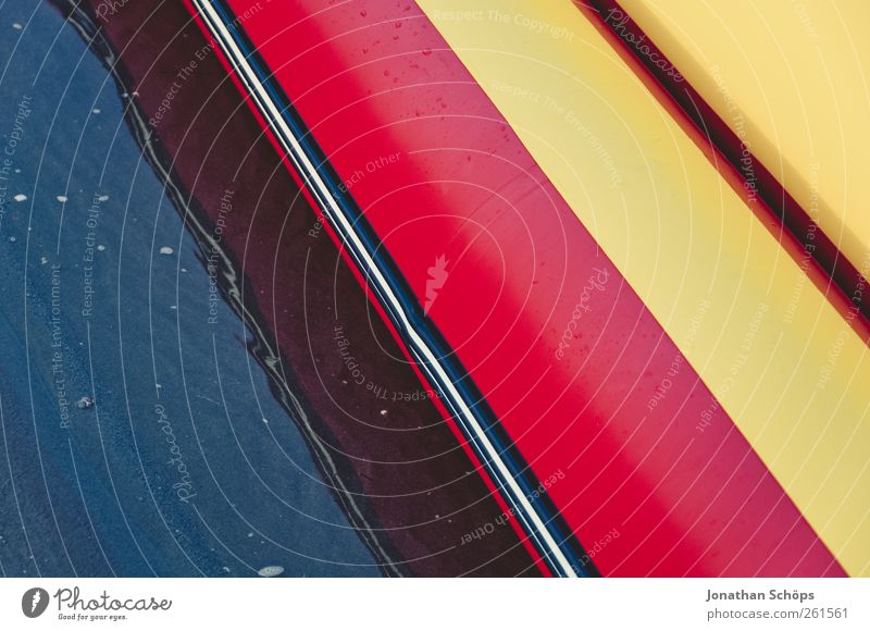 Bananenboot II Wasser blau rot Ferien & Urlaub & Reisen Sommer Meer Strand Freude Ferne gelb Erholung Umwelt Freiheit Wasserfahrzeug Freizeit & Hobby