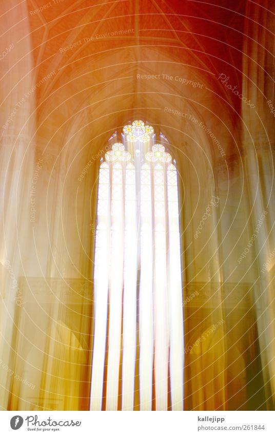auferstehung Himmel (Jenseits) Fenster Architektur hell Kirche Bogen Dom Kathedrale Fensterbogen Gotik Verzerrung Auferstehung Licht Himmelstor Kirchenfenster