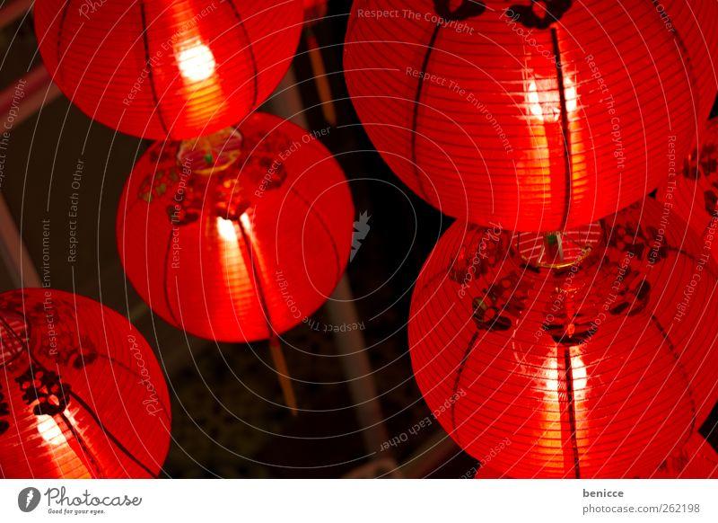 chinese new year Lampion Silvester u. Neujahr China Chinesisches Neujahrsfest Symbole & Metaphern rot Lampe Asien Feste & Feiern Menschenleer viele Beleuchtung