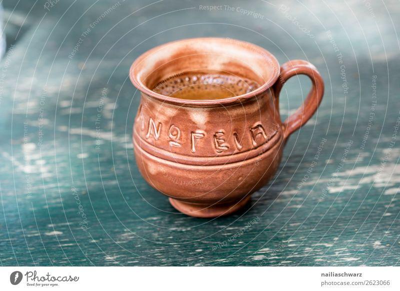 Mocca, Espresso & Co Ferien & Urlaub & Reisen Sommer schön Lifestyle Holz braun Ernährung retro Europa Idylle genießen lecker Kaffee Getränk trinken