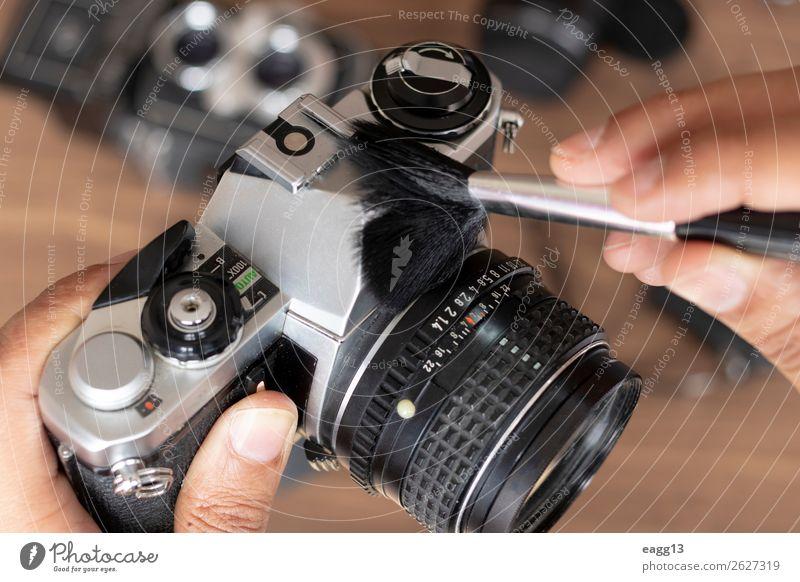 alt schwarz Auge retro Technik & Technologie Fotografie Fotokamera Teile u. Stücke Werkzeug Linse Kulisse Reparatur Schaden elektronisch Objektfotografie