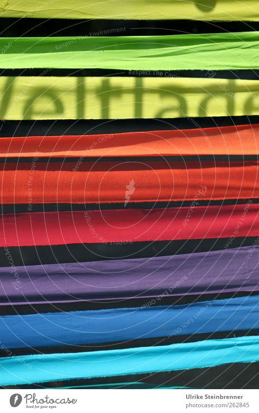eltlad Stil Design Sommer Dekoration & Verzierung Gebäude Fassade Schaufenster Bewegung kaufen lesen leuchten verkaufen Fröhlichkeit modern mehrfarbig Freude