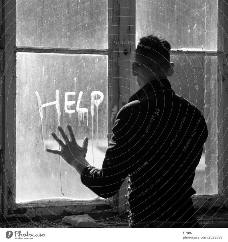 get in and find out Mensch Mann Fenster dunkel Erwachsene Traurigkeit Raum Angst maskulin Schriftzeichen stehen kaputt historisch Hilfsbereitschaft Zeichen