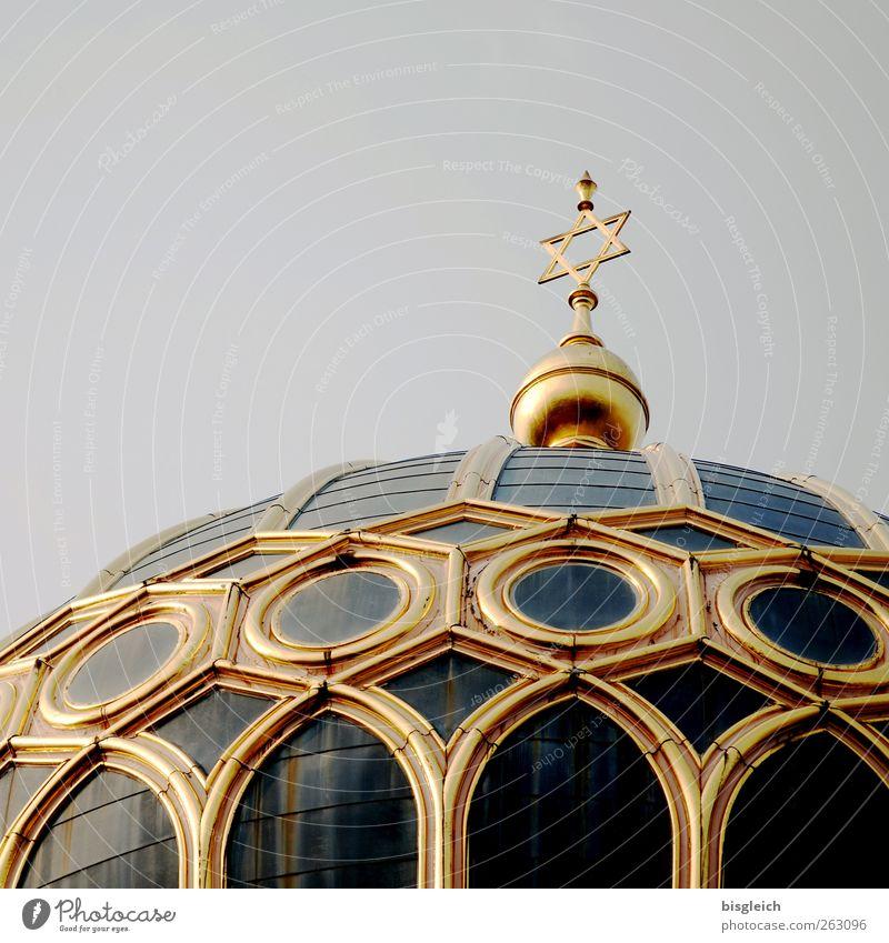 Neue Synagoge Berlin Bundesadler Europa Hauptstadt Sehenswürdigkeit Stern (Symbol) Davidstern glänzend gold grau Judentum Farbfoto Gedeckte Farben Außenaufnahme