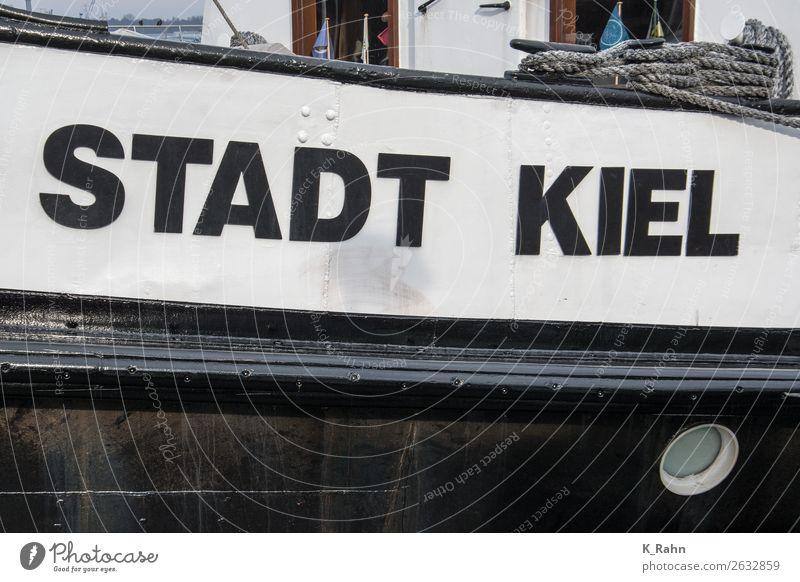 "Stadt Kiel Hafenstadt Schifffahrt Binnenschifffahrt Bootsfahrt Passagierschiff Dampfschiff Metall Güterverkehr & Logistik ""anker bug kette schiff,f schifffahrt"