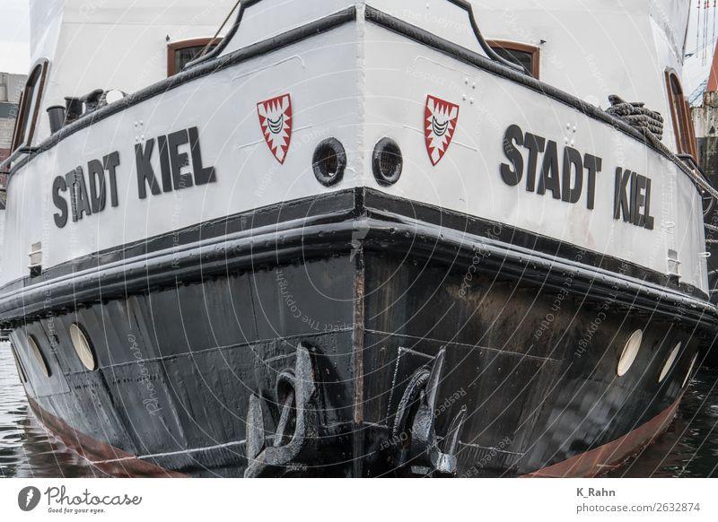 """Stadt Kiel Hafenstadt Schifffahrt Binnenschifffahrt Bootsfahrt Fähre Anker Metall Güterverkehr & Logistik """"anker bug kette schiff,f schifffahrt details"""