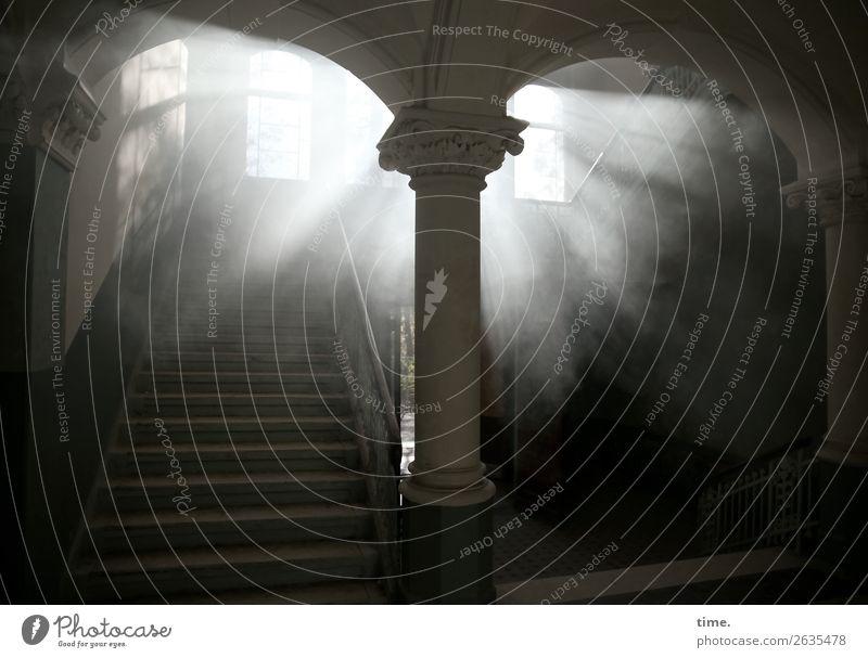 Heiße Luft Schönes Wetter Traumhaus Ruine Architektur Mauer Wand Treppe Fenster Säule lost places dunkel gruselig historisch Originalität Leben standhaft Stolz