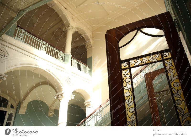 you're welcome Traumhaus Kunst Ruine Architektur Mauer Wand Treppe Balkon Tür Torbogen Flur lost places Sehenswürdigkeit ästhetisch außergewöhnlich fantastisch