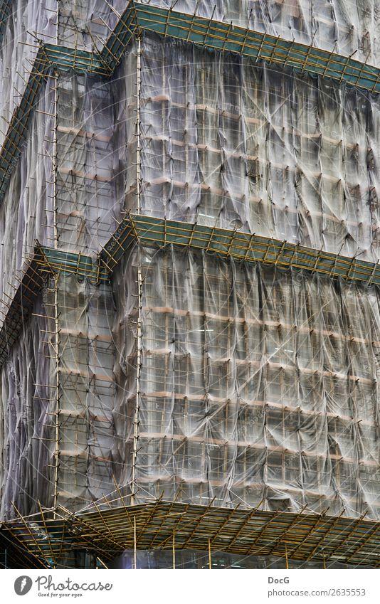 Hochbau in China - Gerüst aus Bambus anstelle von Eisenstangen Stadtzentrum Hochhaus Gebäude Architektur Mauer Wand Fassade Holz Arbeit & Erwerbstätigkeit bauen